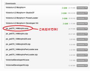 Downloadfiles_3