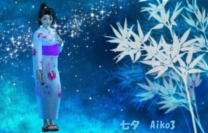 Aiko3_tanabata