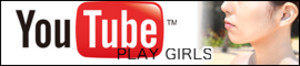 Playgirls_youtube