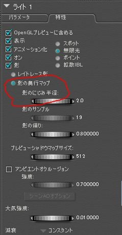 Kage_3